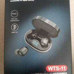 Наушники и Bluetooth-гарнитуры - Беспроводные наушники Walker WTS-11, 0