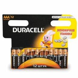 Батарейки - Батарейка AAA (мизинчиковые) DURACELL Basic 1.5V LR03 12 шт (LR03), 0