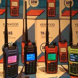 Рации - Рация TK-X6 123-550mhz 10W , 0