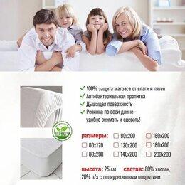 Наматрасники и чехлы для матрасов - Наматрасник влагонепроницаемый SLEEPSAVE 140*200, 0
