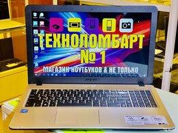 Ноутбуки - Золотой Asus + Более 150 Др. Ноутбуков + гарантия, 0