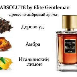 Парфюмерия - Туалетная вода Absolute by Elite Gentleman, 0