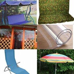 Ремонт и монтаж товаров - Ремонт садовой дачной мебели, 0