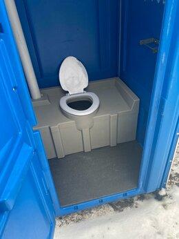 Биотуалеты - Мобильная туалетная кабинка БУ от 7500р, 0