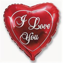 """Концерт - FM Сердце И-1 Я тебя люблю красное 18""""/45см, 0"""