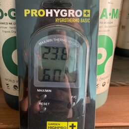 Метеостанции, термометры, барометры - Термогигрометр , 0