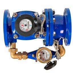 Счётчики воды - Сопряженный счетчик воды, водомер сопряженный водосчетчик, 0