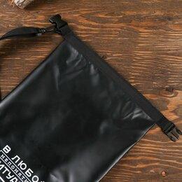 Сумки - Водонепроницаемая сумка, 0