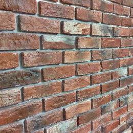 Облицовочный камень - Декоративный искусственный камень кирпич-Арт. 0001Г, 0