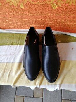 Ботинки - Мужские ботинки, 0