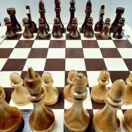Вещи - Шахматы обиходные в доске большие  43*43 см., 0