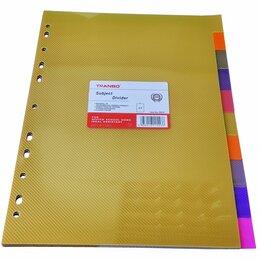 Расходные материалы - Разделитель цв 10л пластик прозр. рифленый…, 0