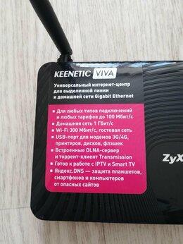 Проводные роутеры и коммутаторы - Wi-Fi роутер Zyxel Keenetic Viva, 0