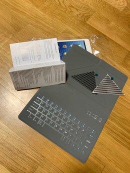 Чехлы для планшетов - D-park Bluetooth клавиатура для iPad Mini 4, 0