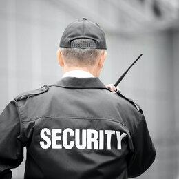 Охрана и безопасность - Охраник, 0
