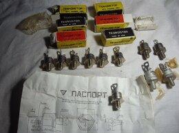 Радиодетали и электронные компоненты - Тиристор. Транзистор  для промышленности   , 0