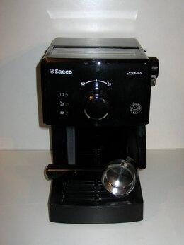 Кофеварки и кофемашины - Кофемашина Saeco Poemia, 0