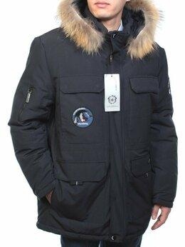 Куртки - Новая куртка Аляска зимняя, 0