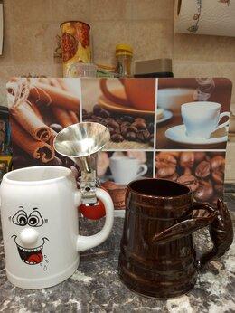 Кружки, блюдца и пары - Пивная кружка новая керамика, фарфор, 0