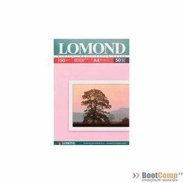 Бумага и пленка - Бумага глянцевая A4 Lomond 150г/м2, 50лист. (0102018), 0