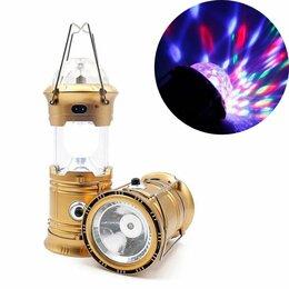 Фонари - Складной кемпинговый фонарь с диско-шаром 4 в 1, 0