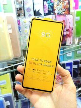 Защитные пленки и стекла - Защитное стекло на Xiaomi Redmi Note 9S, 9 Pro , 0