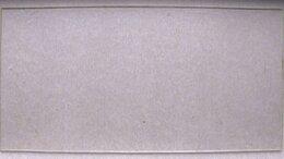 Рекламные конструкции и материалы - Оргстекло 3 х 135 х 270 мм, 0