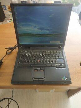 """Ноутбуки - Ноутбук 15"""" IBM R51 Pentium M 1.6 0.7Gb DDR2 60Gb , 0"""