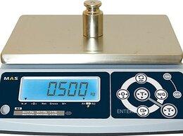 Весы - Весы порционные MAS MS-25, 0
