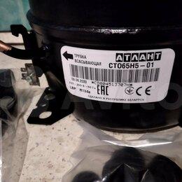 Аксессуары и запчасти -  Компрессор Атлант сто-65 R-134, 180 Вт , 0