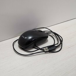 Мыши - Мышка Genius , 0