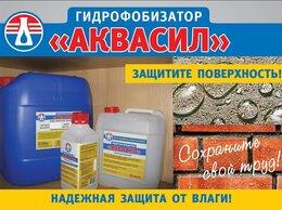 Пропитки - Гидрофобизатор АКВАСИЛ проникающая пропитка…, 0
