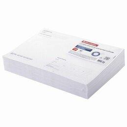 Конверты и почтовые карточки - Конверт C5 162х229 КОМПЛЕКТ 100 шт, отрывная полоса STRIP, «Куда-Кому», внутренн, 0