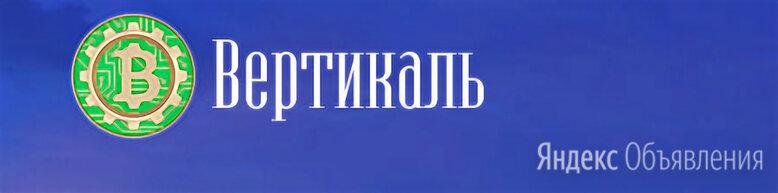 Контролер ОТК в Башкирию, Ленинградскую обл. - Контролеры, фото 0