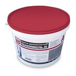 Изоляционные материалы - Герметик  ТехноНИКОЛЬ 2К (серый) 12 кг, 0