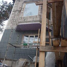 Готовые строения - Фасадные работы, 0