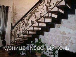 Лестницы и элементы лестниц - Лестница металлическая с коваными перилами, в…, 0