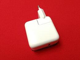 Аксессуары и запчасти для ноутбуков - 021265 Блок питания для ноутбуков Apple A1540…, 0