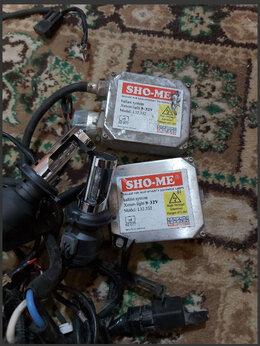 Электрика и свет - Блок электронный (Розжига) XENON SHO-ME L32.332, 0