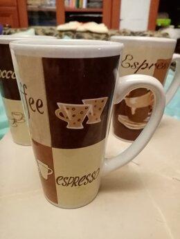 """Кружки, блюдца и пары - Кружки """"Кофе"""", новые, 0"""