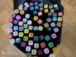 Рисование - МАРКЕРЫ для скетчинга 80 цветов в сумке, 0