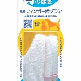 Косметика и гигиенические средства - Фингер Слим (набор напальчников для чистки зубов собак) Япония, 0