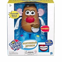 Развивающие игрушки - Интерактивная игрушка Мистер Картофельная Голова, 0