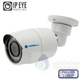 Видеокамеры - Камера видеонаблюдения MATRIX MT-CW1080IP20S PoE (2,8мм), 0