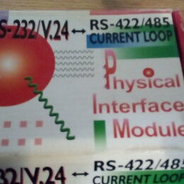 Сетевые карты и адаптеры - Конвертер RS-232\V.24 - RS - 422\485, 0
