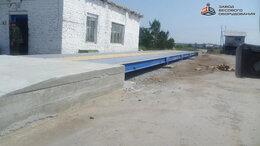 Платформы на яму - Автомобильные весы стационарные ВТА 40 тонн, 0