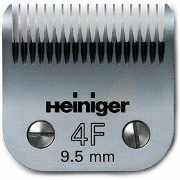 Туалеты и аксессуары  - Сменное лезвие Heiniger для собак 4F/9.5 мм -…, 0