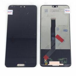 Дисплеи и тачскрины - Дисплей для Huawei P20 (EML-L29) черный,оригинал, 0