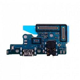 Шлейфы - Шлейф для Samsung Galaxy A70 (A705F) на…, 0