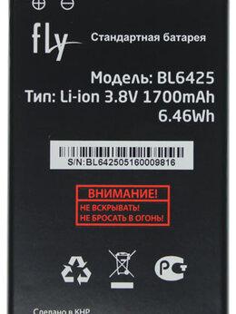 Аккумуляторы - Аккумулятор Fly FS454 Nimbus 8 / FS455 / FS457 /…, 0